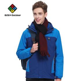 8264 户外东丽面料三合一冲锋衣两件套男款秋冬季防寒保暖登山服
