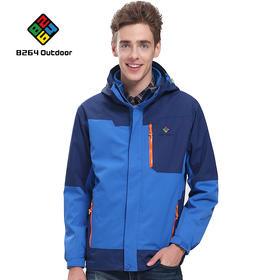 8264 户外防风防水防寒保暖冲锋衣男三合一两件套秋冬季登山服