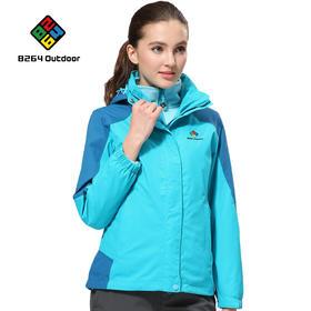 8264 户外冲锋衣女三合一两件套秋冬季双向拉链立领防风保暖外套