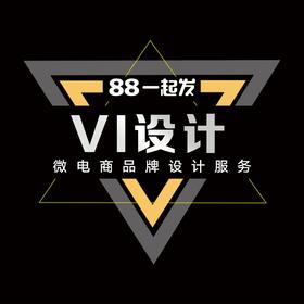 【品牌设计】企业VI设计