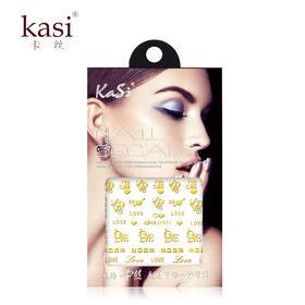 KaSi 爱心贴花