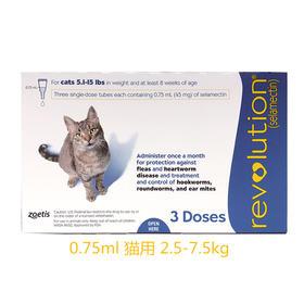【承包整年的驱虫】4盒装 喜归 | 辉瑞大宠爱 猫用0.75ml( 2.5-7.5kg)四盒装 宠物体外驱虫药 驱体外寄生虫预防心丝虫