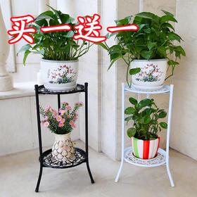 【依恋】特价多层铁艺花架阳台落地绿萝吊兰多肉花盆架客厅室内花架子特价