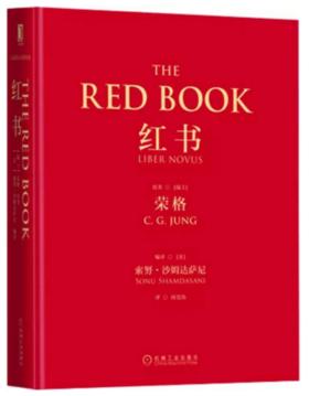 《红书  The red book 》(订商学院全年杂志,赠新书)