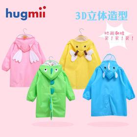 B /hugmii新款儿童雨衣雨披男童女童学生宝宝卡通立体韩版雨衣防水环保