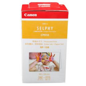 佳能RP-108 4R相纸色带组合CP910 CP1200照片打印机专用相纸 RP-108(108张装)