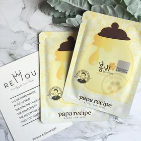 韩国 春雨papa recipe保湿补水蜂蜜面膜蜂胶蜜罐蚕丝 新版带防伪 10片/盒