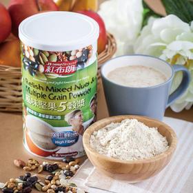 五谷浆:风味坚果,天然谷物营养早餐!