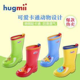 hugmii新款单色贴片儿童雨鞋