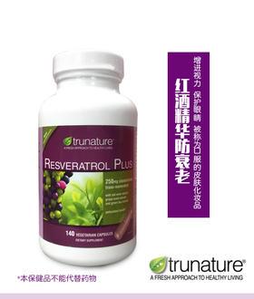 美国直邮 Trunature 白藜芦醇精华胶囊葡萄籽140粒/瓶