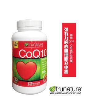 美国直邮 辅酶q10 Trunature Coq10辅酶q10软胶囊 100mg 220粒