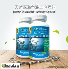 美国直邮 Trunature 天然深海鱼油三倍Omega3 180粒