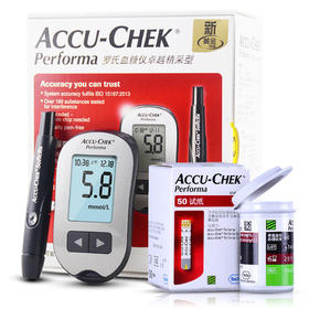 【包邮】测血糖准确度高  罗氏卓越精采型血糖仪+卓越金锐血糖试纸50片瓶装
