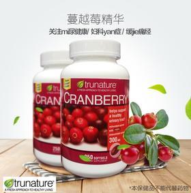 美国直邮 TruNature 天然蔓越莓精华 300mg 250粒