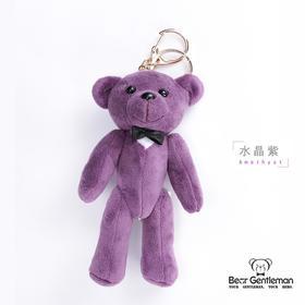 绅士熊警报器