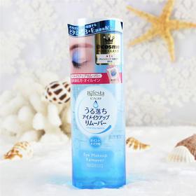 Mandom曼丹|Bifesta眼唇卸妆液水油分离温和无刺激145ml脸部 温和