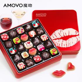 amovo魔吻黑巧克力礼盒装生日礼物手工diy情人节送女友手工铁盒顺
