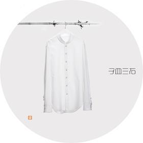 子皿三石 设计师原创 新中式男装 事事如意全棉立领衬衣