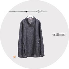 子皿三石 设计师原创 新中式男装 如意V领色织罩衫