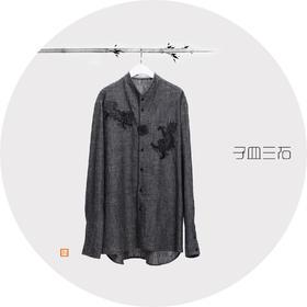 子皿三石 设计师原创 新中式男装 事事如意连立领衬衣