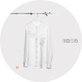 子皿三石 设计师原创 新中式男装 事事如意白色大麻圆领衬衣