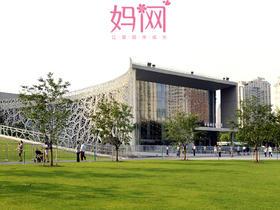 【妈网】6/10 上海自然博物馆亲子一日游 领略科技和自然融为一体的神奇,开阔孩子的眼界