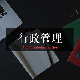 汉语言专业