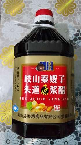 秦嫂子头道醋 纯手工农家特醇岐山香醋2.45升装