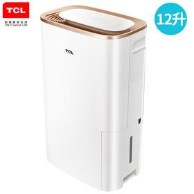 【TCL官方正品】TCL 家用 除湿机/抽湿机/  静音  DED12E