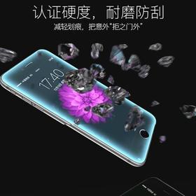 给手机涂上这瓶Nanofixit黑科技液态膜,防指纹防刮痕