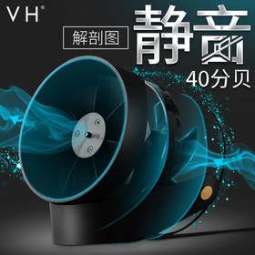 VH 羽超静音迷你风扇 USB小电扇 电脑手机办公室桌面金属电风扇