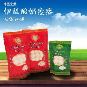 【热巴胖迪同款酸奶疙瘩】 新疆伊犁塔西来普原味酸奶疙瘩 纯手工制作无添加50g/100g