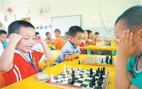 【兴趣班】价值 260元的国际象棋课程,现29元享专恒启智三棋的国际象棋套餐课程啦!
