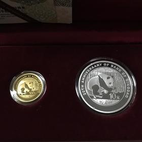 青岛银行熊猫加字金银币