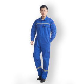 百年老屠969 现货工装 反光条连体服 经典蓝色连体服