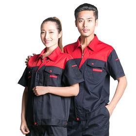 百年老屠现货工装930 经典款藏青配红 夏季短袖工作服套装
