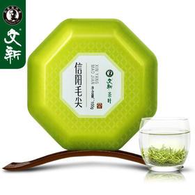 【河南原产直发】明前一级信阳毛尖玲珑兰 100g新茶