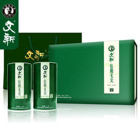 【茗茶汇】雨前一级信阳毛尖礼盒 250g新茶   新茶抢先尝