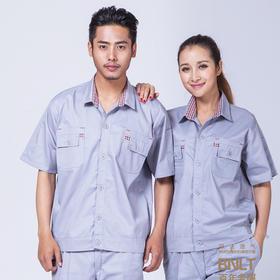 百年老屠现货工装916 经典时尚灰色款 夏季短袖工作服套装