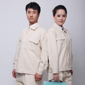 百年老屠现货工装129 热款米白色全棉 秋冬长袖工作服套装