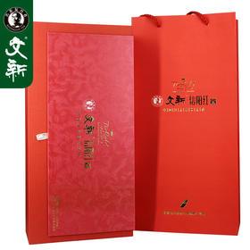 【河南原产直发】河南信阳红礼茶 150g新茶