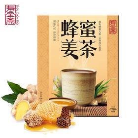 寿全斋 蜂蜜姜茶120g/盒 速溶姜母茶老姜茶 老姜汤12g*10包