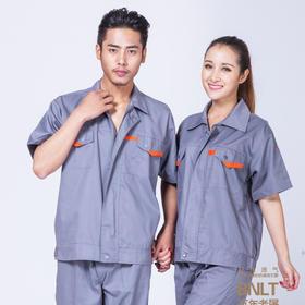 百年老屠现货工装915 经典时尚灰色款 夏季短袖工作服套装