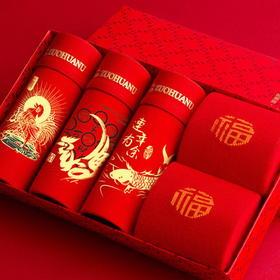 【掌柜推荐】男士本命年内裤 男猴年红内裤平角裤大红色3条礼盒装套装