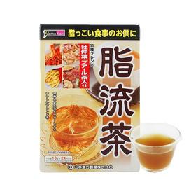 吃货的福音!日本汉方脂流茶10g/包*24每盒 减脂清肠促进代谢排毒养生