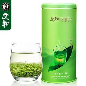 【河南原产直发】雨前一级信阳毛尖任性茶 125g新茶