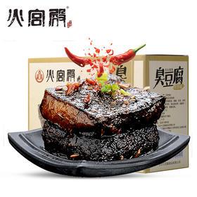 【产地寻味】火宫殿黑色长沙臭豆腐26片湖南特产正宗小吃香辣豆腐干零食