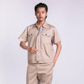 百年老屠现货工装949 经典款卡其配灰 夏季短袖工作服套装