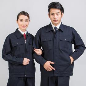 百年老屠现货工装628 经典藏青色工装 秋冬长袖工作服套装