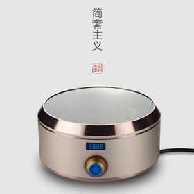 永利汇信轩堂电陶炉创意简约迷你小型茶炉泡茶炉家用电热